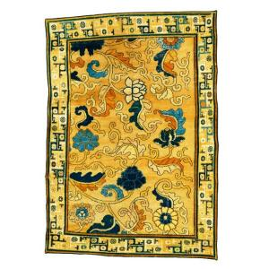 Critics Ming Dynasty carpet
